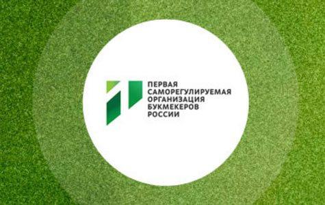 Организация Букмекеров России